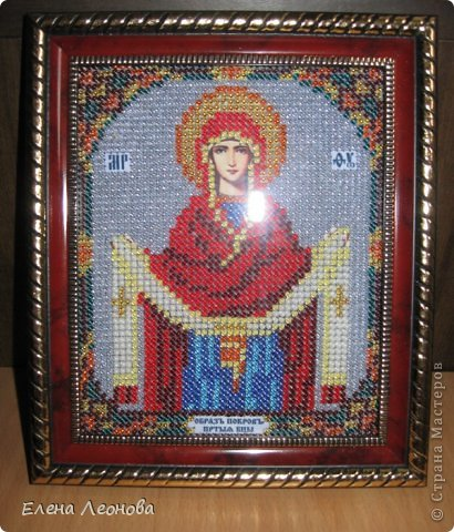 Вышивка - Икона из бисера Покрова Пресвятой Богородицы.