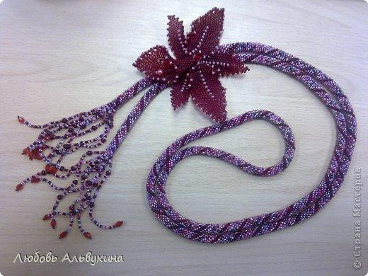 Вязание - Лариат Орхидея.