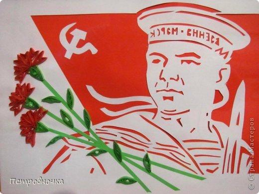 Картина панно рисунок 23 февраля День рождения Вырезание Мои вырезалки Продолжение Бумага фото 4