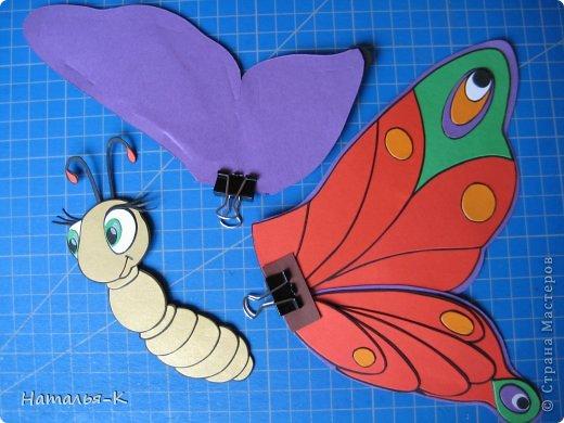 Продолжение...... серии поделок, которые уезжают на постоянное место жительства к внучке, к моей заказчице. Собираю их всех здесь   http://stranamasterov.ru/node/488600 Размер бабочки 20 х 20 см. Сделана из цветной бумаги плотностью 270 гр. (картон) фото 16
