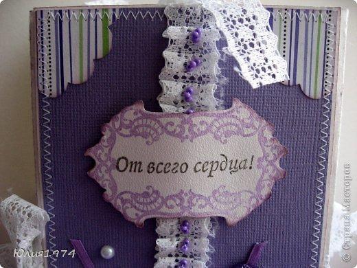 Подарочные коробки  с конфетами для самых обаятельных и милых женщин. фото 4
