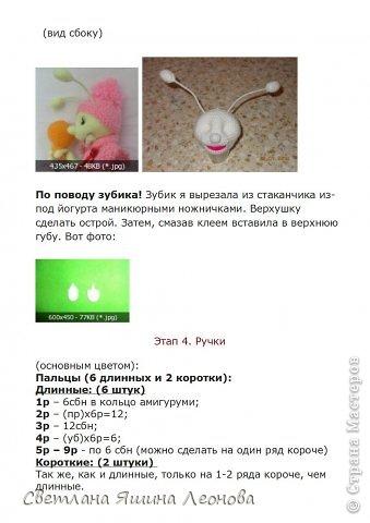 Игрушка Мастер-класс Вязание крючком Светлячок МК Пряжа фото 10