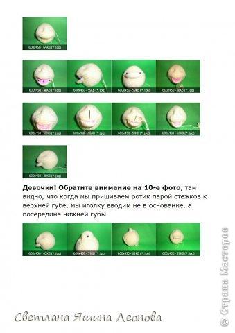 Игрушка Мастер-класс Вязание крючком Светлячок МК Пряжа фото 9