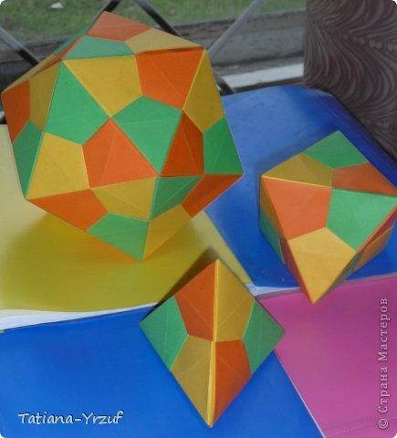 Поделка изделие Оригами Мои