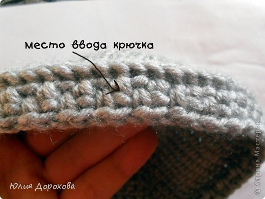 Вязание крючком Шапка