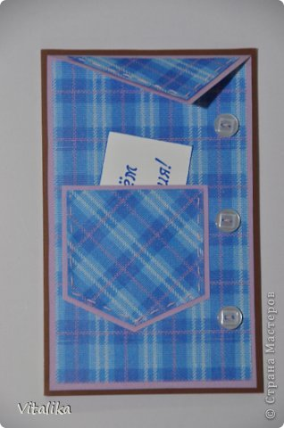 Рубашка с кармашком открытка, новый