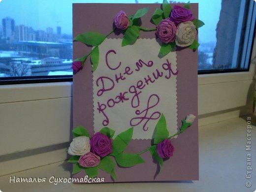 Годик, гофрированная бумага сделать открытку на день рождения