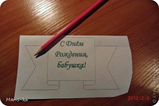 Подарок бабушке своими руками на день рождения нарисовать