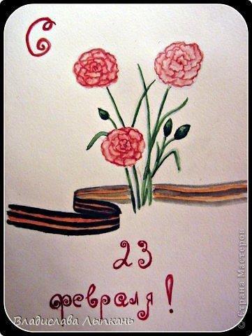 Пишет, рисовать открытку папе на 23