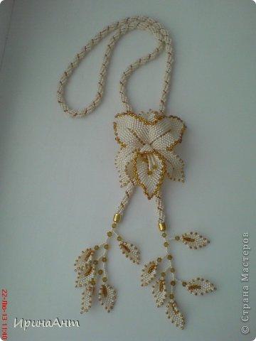 """Лариат """"Орхидея"""" фото 1"""