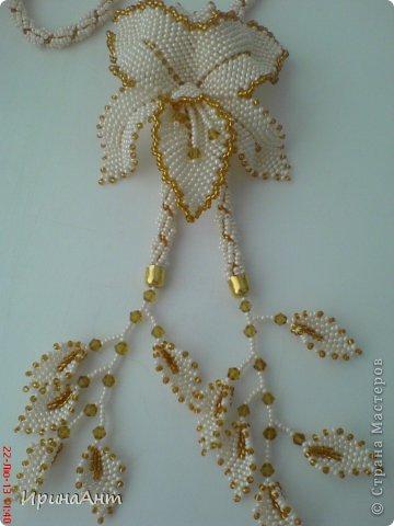 """Лариат """"Орхидея"""" фото 2"""