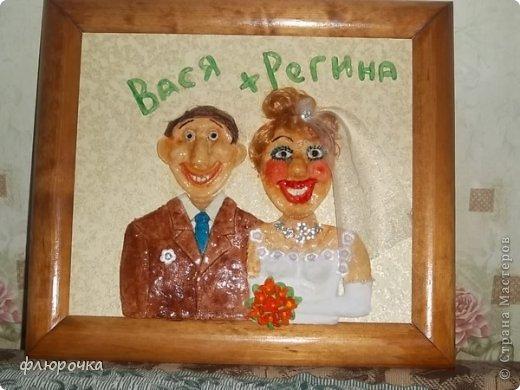 жених и невеста  соленое тесто фото 1