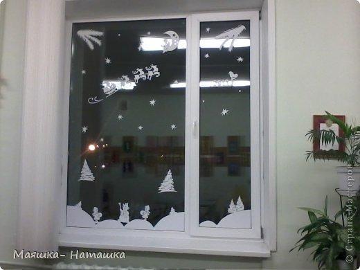 Поделка изделие Новый год Вырезание Вырезалочки в школу Бумага фото 5