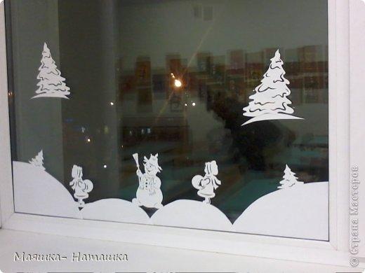 Поделка изделие Новый год Вырезание Вырезалочки в школу Бумага фото 6