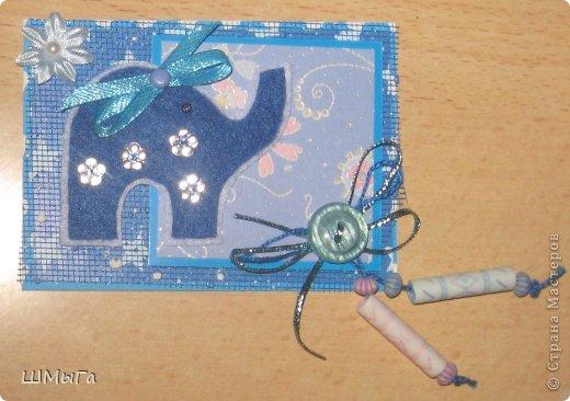 Карточка АТС Аппликация Где баобабы - закрыта Бисер Бумага Пайетки Тесьма шнур Фетр фото 5.