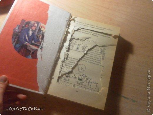 Как в книге сделать тайник