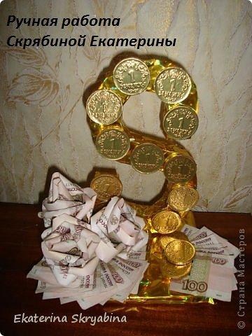 Сувениры своими руками из монет