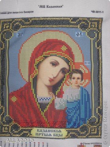 День матери Вышивка Икона