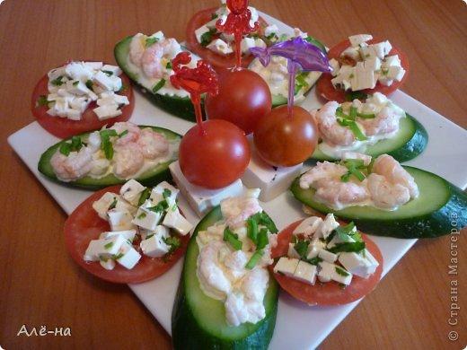Вариантов подобных закусок много. Делаю с помидорами очень давно ,но этот вариант подачи очень нравится старшему сыну. Готовим мы иногда их не только к празднику. А вот креветки на ломтике огурца -это любимое блюдо младшего сына.Познакомились мы с этой легкой закуской в блоге Наташи.