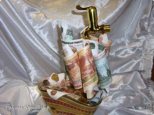 Вдохновилась работой Крысены лапчатой и решила на праздник сделать такой кранчик с ванной, с пожеланиями купаться в деньгах. Мне лично результат понравился, а Вам? фото 1