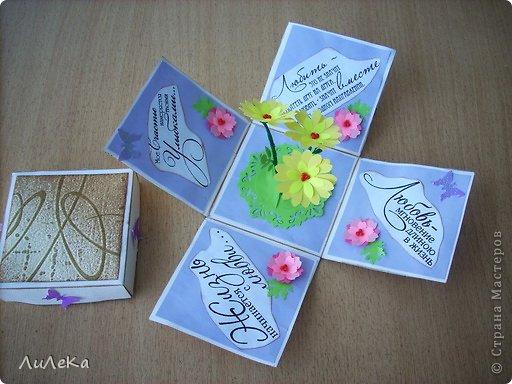 Как сделать из бумаги сюрприз для мамы своими руками