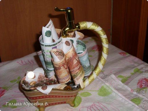Вдохновилась работой Крысены лапчатой и решила на праздник сделать такой кранчик с ванной, с пожеланиями купаться в деньгах. Мне лично результат понравился, а Вам? фото 2