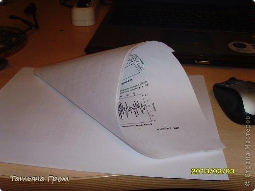 Поделка изделие Бумагопластика Мастер класс - рог изобилия методом папье - маше Бумага фото 1