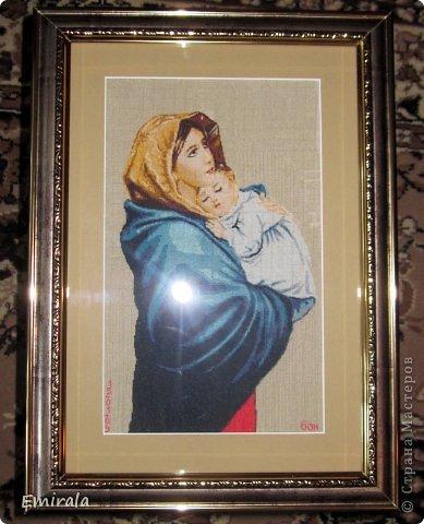 Luca-S G326 Mama cu pruncul Мать и дитя