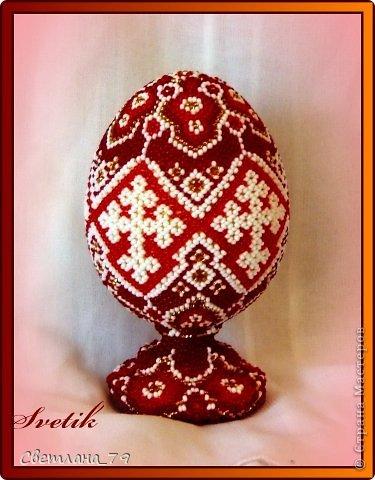 Поделка изделие Пасха Бисероплетение Пасхальное яйцо из бисера Бисер.