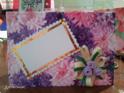 Общий вид некоторых открыток. фото 7