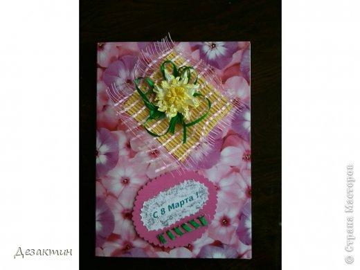 Общий вид некоторых открыток. фото 11