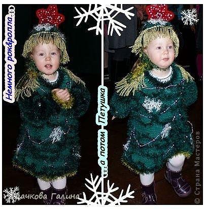 """Лизоньке здесь 1,9: отрывается под музыку на новогоднем представлении в Драмтеатре. С ёлки 2010 года сохранилась только звезда. Платье и шляпку вязала на спицах, украшала всем, что под руку попадалось из моего """"сундучка"""" ))) фото 1"""