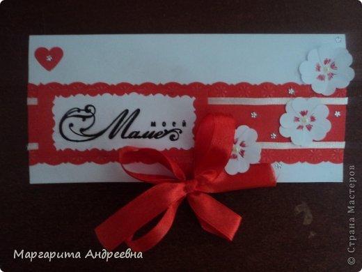 Открытки-конвертики для денег. фото 2