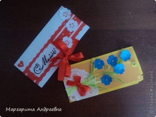 Открытки-конвертики для денег. фото 1