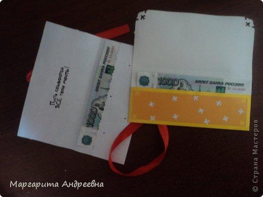 Открытки-конвертики для денег. фото 4
