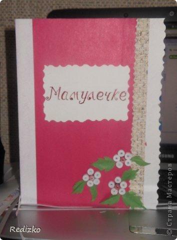 Самодельный подарок на день рожденье маме