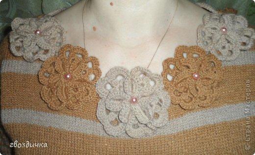 Пуловер с разрезами на рукавах. фото 5