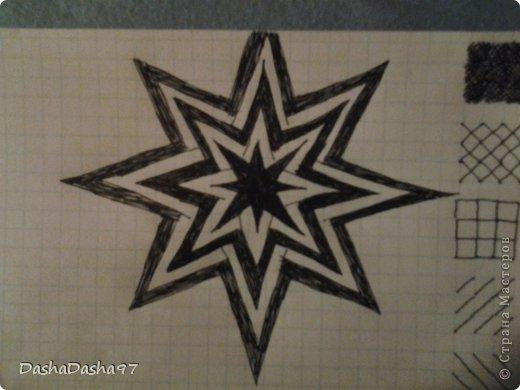 """Придумалась такая """"звезда"""" как ни странно на уроке. фото 1"""