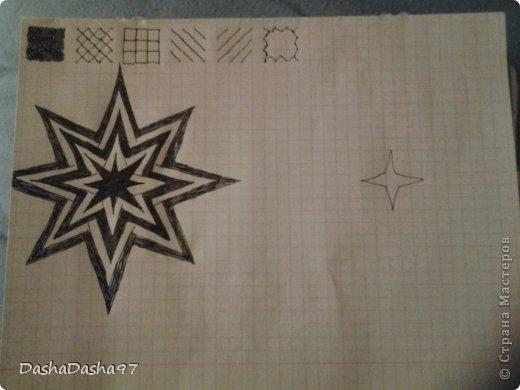 """Придумалась такая """"звезда"""" как ни странно на уроке. фото 2"""