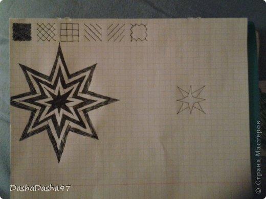 """Придумалась такая """"звезда"""" как ни странно на уроке. фото 3"""