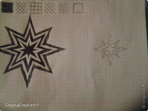 """Придумалась такая """"звезда"""" как ни странно на уроке. фото 4"""