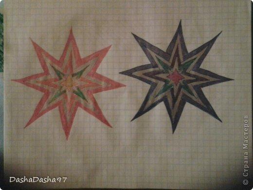"""Придумалась такая """"звезда"""" как ни странно на уроке. фото 13"""