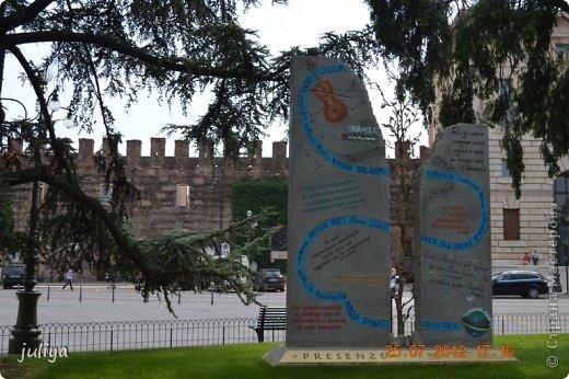 11 марта день Ромео и Джульетты. Согласно Шекспиру в этот день в 1302 году были обручены Ромео и Джульетта. Самое время увидеть где они жили, и когда еще как не сегодня совершить путешествие в Верону. фото 5
