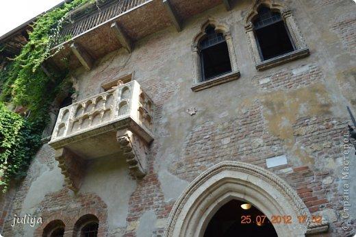 11 марта день Ромео и Джульетты. Согласно Шекспиру в этот день в 1302 году были обручены Ромео и Джульетта. Самое время увидеть где они жили, и когда еще как не сегодня совершить путешествие в Верону. фото 15