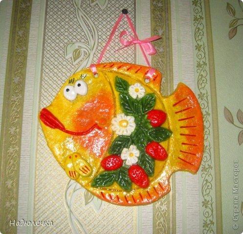 Клубничная рыбка