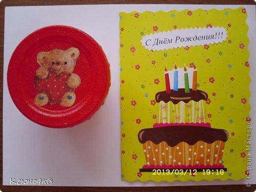 Вот такой на мой взгляд оригинальный подарок я сделала своей подруге на День рождение. Я очень долго думала ........что-же подарить??? и придумала! Вам интересно что я придумала?  фото 1