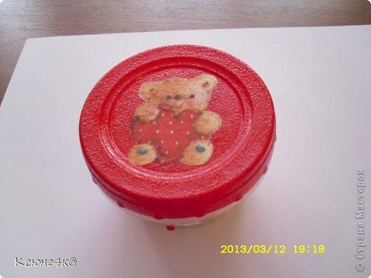 Вот такой на мой взгляд оригинальный подарок я сделала своей подруге на День рождение. Я очень долго думала ........что-же подарить??? и придумала! Вам интересно что я придумала? фото 2