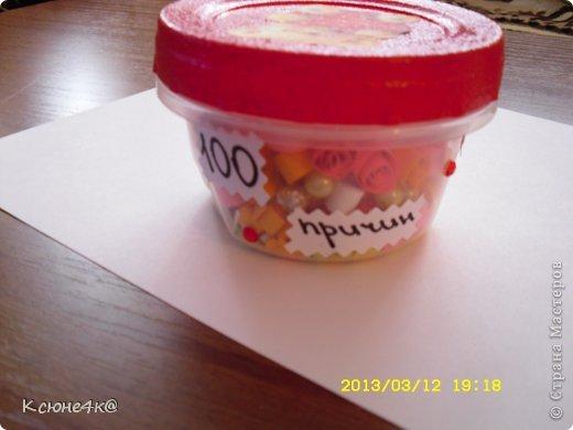 Вот такой на мой взгляд оригинальный подарок я сделала своей подруге на День рождение. Я очень долго думала ........что-же подарить??? и придумала! Вам интересно что я придумала? фото 3