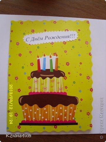 Вот такой на мой взгляд оригинальный подарок я сделала своей подруге на День рождение. Я очень долго думала ........что-же подарить??? и придумала! Вам интересно что я придумала? фото 11