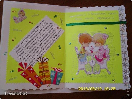 Вот такой на мой взгляд оригинальный подарок я сделала своей подруге на День рождение. Я очень долго думала ........что-же подарить??? и придумала! Вам интересно что я придумала? фото 12